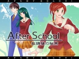 After School~放課後の秘密~ PV