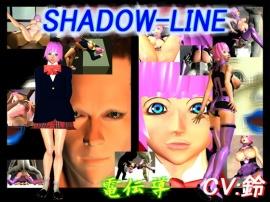 SHADOW-LINE PV