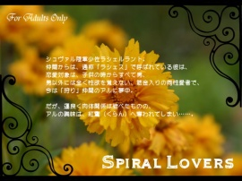 Spiral Lovers