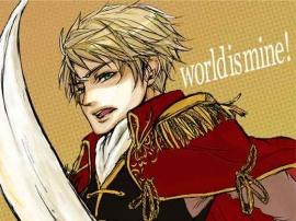 world is mine !