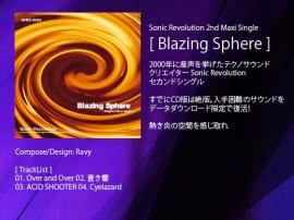 Blazing Sphere