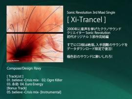 Xi-Trancel