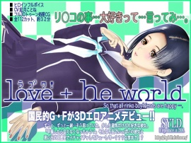 Love + he world PV