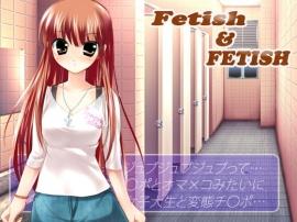 フェチなささやきボイスMIX~Fetish&FETISH ~