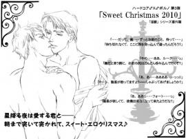 Sweet Christmas 2010