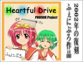 Heartful Drive