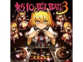 東方IO-BEST BEATS 3