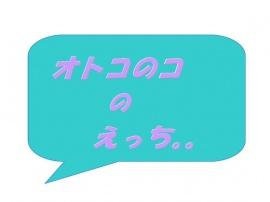 でんじゃぁ ぞーん ~ ○イダー的な ~(仮)