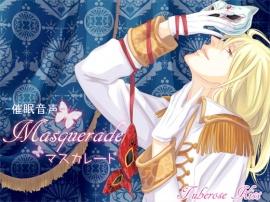 -催眠音声- Masquerade-マスカレード-