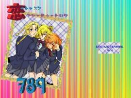 恋のレッスン789