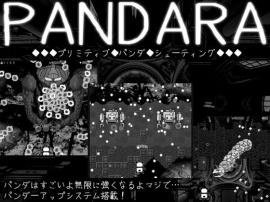 PANDARA(Trailer)Primitive panda shooting game