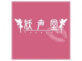 #097 ゆうき(24才/店員)