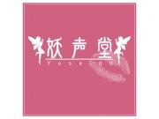 #078 ゆうき(24才/店員)