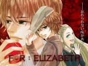 FOR:ELIZABETH