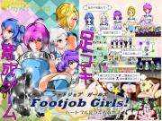 Footjob Girls!~ハートフル足コキ青春物語~