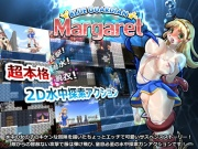 BLUE GUARDIAN: Margaret
