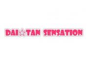 【 英語版歌素材 】DAI*TAN SENSATION 【mp3,ogg(128Kbps)/ショート版)】