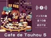 Cafe de Touhou 5