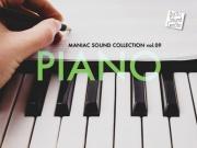 マニアックサウンドコレクション PIANO