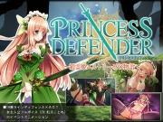 プリンセスディフェンダー ~精霊姫エルトリーゼの物語~