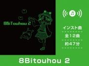 8Bitouhou 2