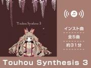 Touhou Synthesis 3
