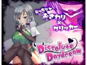 Dissolute Daydream