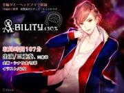 Ability130%