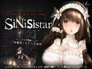 シニシスタ SiNiSistar