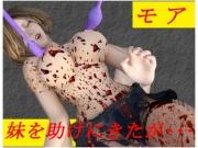 Deatheist-2-