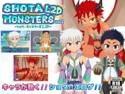 SHOTAxMONSTERS L2D vol.2