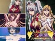 姫奴隷 【第一幕】 双子の麗姫を襲う魔調教の宴