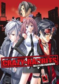 クレイジー★ラビッツ~別れさせ業の兎桐事務所 DL版 PV