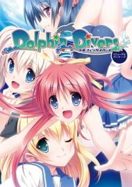 Dolphin Divers リニューアルパッケージ