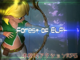 FOREST OF ELF