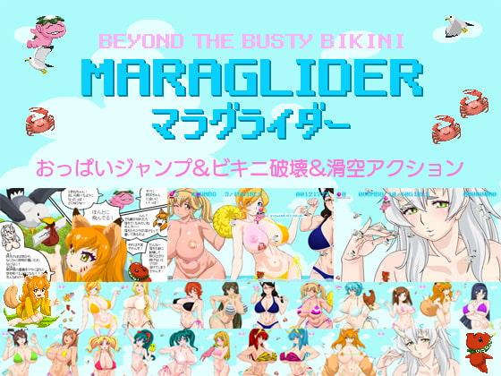 2018/10/31 [体験版]MARAGLIDER★マラグライダー