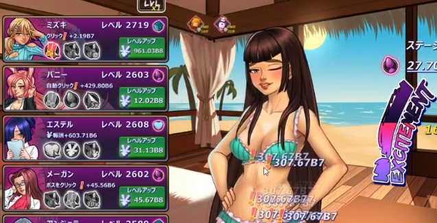 凄まじい勢いで服が脱げるクリッカーゲーム『Hentai Clicker』