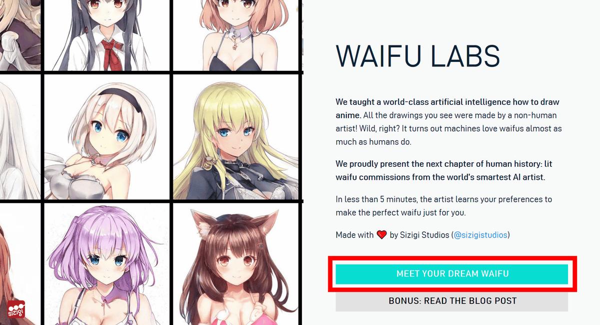 【誰でも美少女を作成できる!】Waifu Labsのススメ