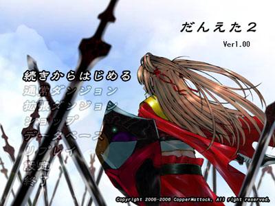 出典:c-mattock.adam.ne.jp