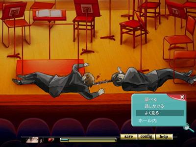 【実況】公演で奏者が吐血後に倒れたと思ったらガス充満だった!