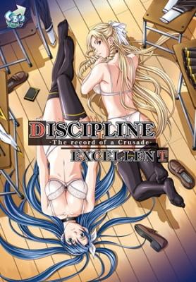 DISCIPLINE EXCELLENT