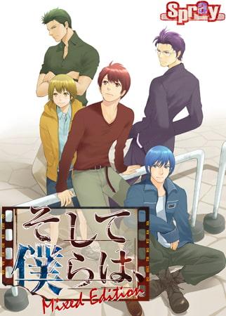 おススメ【R18】BLゲーム特集!2