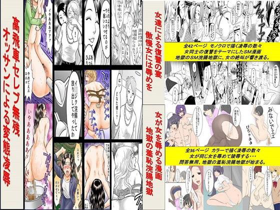 【7月21日】百合・レズ作品 新作紹介【同人】