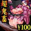 StudioS様の100円超鬼畜CG集シリーズ全部買いました
