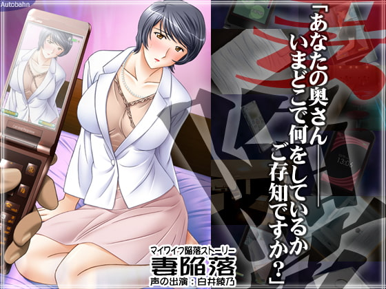 オススメのNTRゲームサークル5選【妻や彼女が寝取られる】