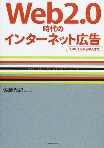 出典:images-fe.ssl-images-amazon.com