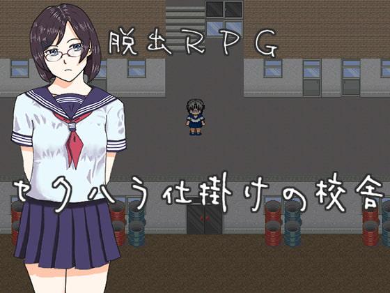 【ゆっくり実況】脱出RPG セクハラ仕掛けの校舎【体験版プレイ動画】