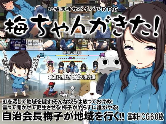 RPGスカトロ最前線!2019年冬
