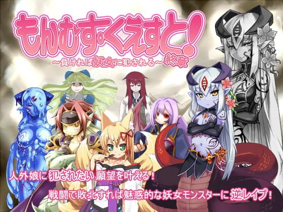 【2013年版】年間同人ゲームランキングTOP100!ノミネート作品は?