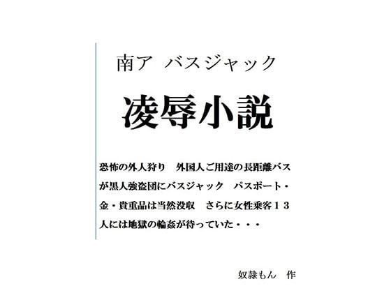 マゼラン工房さんの官能小説『高見恭平シリーズ』
